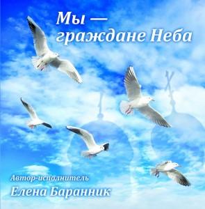 mgn_lico сай др